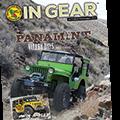 In Gear October/November 2015